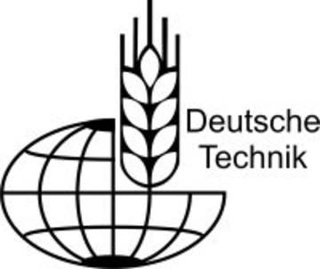 Немецкая техника