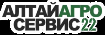 АЛТАЙАГРОСЕРВИС