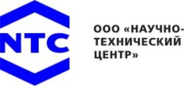НаучноТехнический Центр
