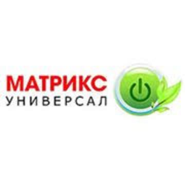 Матрикс Универсал