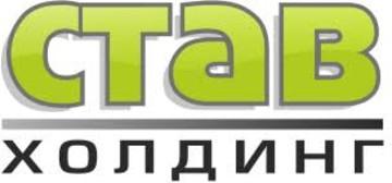 СтавХолдинг