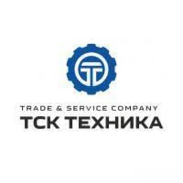 Торгово-Сервисная Компания (ТСК) Техника