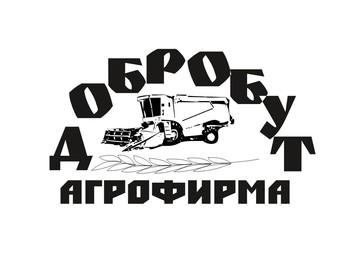Агрофирма Добробут